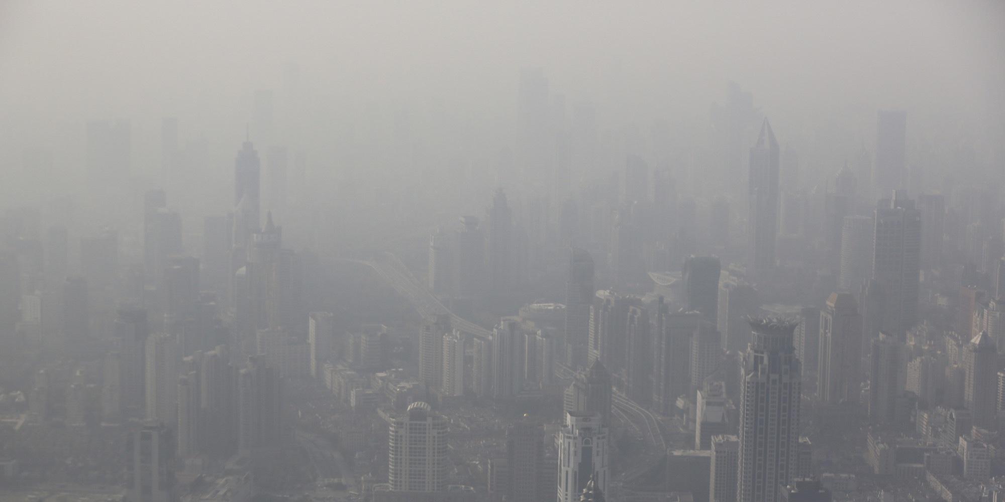 Что такое смог?